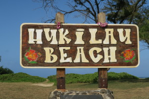 The entrance to Hukilau Beach,